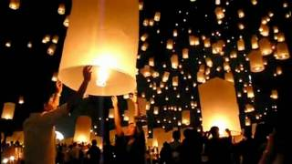 ✔ Thousands of Beautiful Hypnotic Flying Lanterns ☀