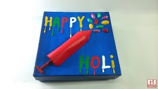 DIY How to decorate a empty box for Holi gift - Tutorial