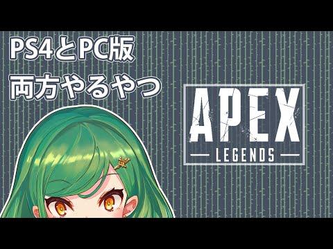 「【APEX】上手くなりたあああい【にじさんじ/北小路ヒスイ】」のコピー