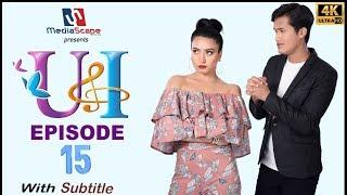 U & I Series | Episode 15 | Feat Aashma Biswokarma |Saroj Adhikari