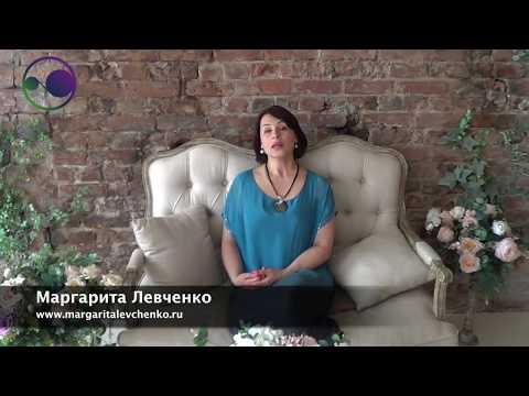 Мастер и Маргаритаиз YouTube · Длительность: 2 мин30 с