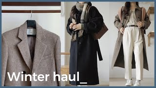 | 겨울 기본템 추천⛄| 겨울하울(코트,니트,핀턱팬…