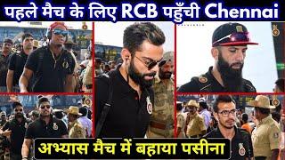 IPL 2019 के पहले मैच में CSK से भिड़ने के लिए RCB की टीम पहुँची Chennai, जम के की प्रैक्टिस ||
