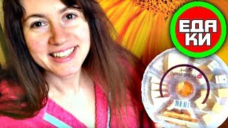СЫРНАЯ ТАРЕЛКА SayCheese ☕ вкусный обзор еды