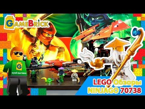 Лего ниндзя го обзоры