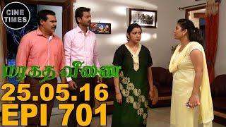 Marakatha Veenai 25.05.2016 Sun TV Serial