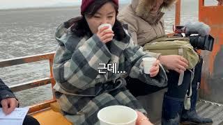 [궁금]갯벌에서 커피마시기 도전! #어영차바다야 촬영짤
