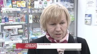 Приднестровский Сбербанк выпустил Пенсионную карту