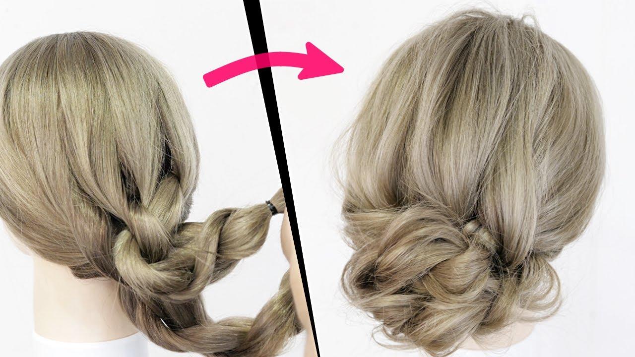簡単!アイロンなし!ロープ編み2本!ルーズな可愛いまとめ髪ヘアアレンジ!HOW TO: SIMPLE UPDO  |  easy hair tutorial| Updo Hairstyle