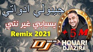 Houari Djazira 2019  - Jiboli Adawti سبابي غير نتي (Remix Dj Ismail Bba)
