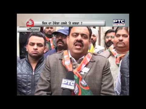 Tuhada Halka | Sangrur & Amritsar Constituency | Campaign Trail PS Dhindsa