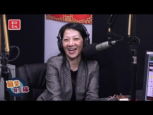 職業特工隊 - 亞裔醫務中心高級總監 Part 4
