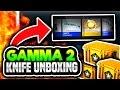GAMMA 2 CASE KNIFE UNBOXING (CS GO Gamma 2 Case Knife Opening)
