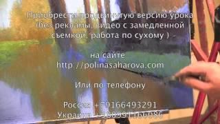"""НОВЫЕ ВИДЕОУРОКИ Игоря Сахарова """" Сельский пейзаж"""""""