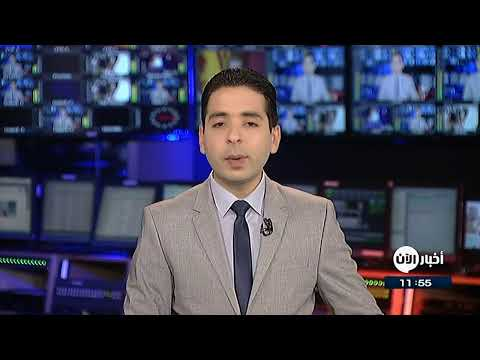بث مباشر - موجز أخبار الثانية عشرة  - نشر قبل 3 ساعة