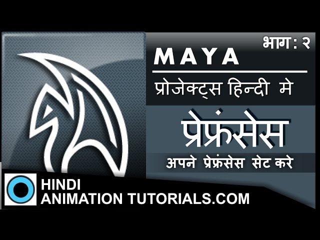 MAYA Set Your Preference Hindi Part 08