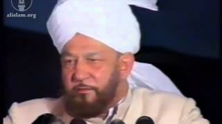 Friday Sermon 31 July 1992.