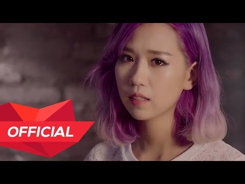 MIN from ST.319 - Y.Ê.U (Acoustic Ver.) M/V