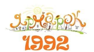 Покровское Днепропетровской области Украина ярмарка 10 сентября 1992 года.(Ярмарка пгт. Покровское Днепропетровской области Украина 1992 год., 2013-10-02T06:50:29.000Z)