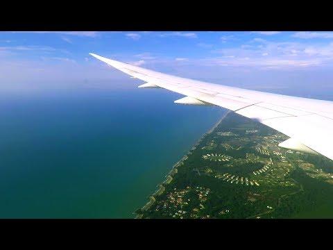 Royal Brunei Boeing 787-8 Dreamliner ONBOARD Landing at Bandar Seri Begawan Brunei Airport (BWN)!