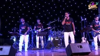 wana siwupawun shaa music band kuwait
