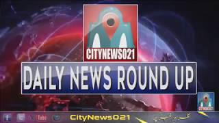 Daily News Round-Up | 24th-Sep-2018 | CityNews021