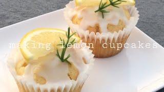 (학생베이킹)상콤하고 맛있는 레몬 컵케이크 만들기(베이…