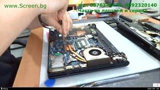 Ремонт на Sony Vaio VPC-EB1S1E PCG-71211M почистване в сервиза на Screen.bg