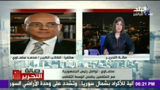 سلماوي: المعزول «مرسي» ذكر سائق التوك توك ونسي المثقفين في خطاب التنصيب.. «فيديو»