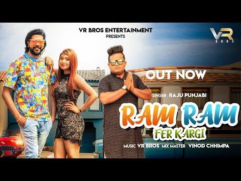 Raju Punjabi | Ram Ram Fer Kargi Full Song | Sam_Vee & Payal | New Haryanvi Song 2018 | VR BROS ENT