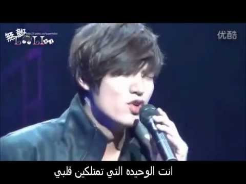 Lee Min Ho My Everything Arabic Sub لي مينهو بطل ايام الزهور مترجم