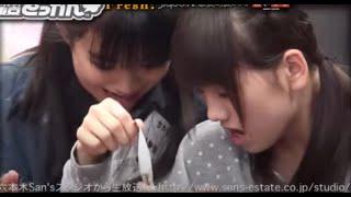 Recorded on 11/05/30 東京どっかん月曜日六本木サンズスタジオ撮影会公...
