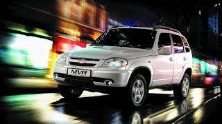 Chevrolet Niva 2003 внедорожник(Chevrolet Niva 2003 внедорожник Канал про автомобили. Мы рады вас приветствовать на нашем канале про авто Здесь..., 2014-03-15T12:28:40.000Z)