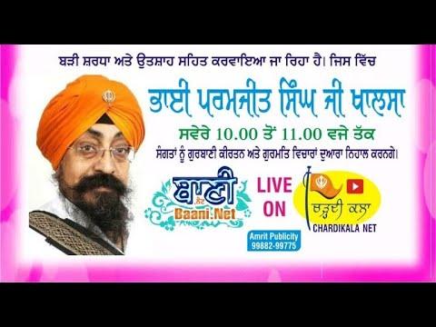 Live-Now-Jap-Jaap-Samagam-Bhai-Paramjeet-Singhji-Khalsa-Rajourigarden-G-Sisganj-Sahib
