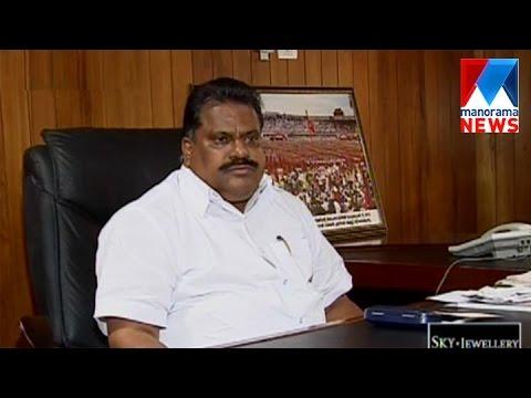 Recruitment - P K Sudheer  | Manorama News