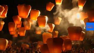 Taiwan celebrates mid-autumn sky-lantern festival