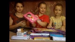 Канцтовары для школы(В этом видео, мы будем распаковывать посылку для школы., 2016-08-26T08:27:13.000Z)