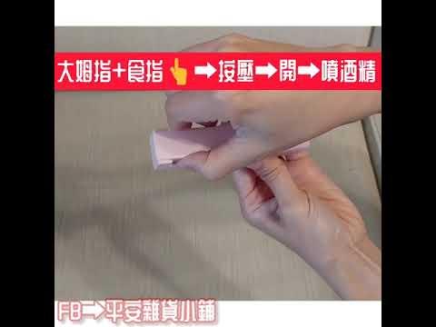 平安雜貨小舖 零接觸電梯門把器  口紅型防疫小神器 疫情防護工具   隨身攜帶 超方便