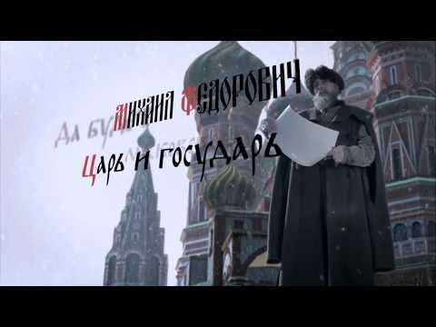 Anthem Of Russia [no main rhythm] (Symphonic Orchestra by David U)