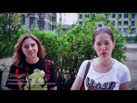 Компания «Донстрой» - продажа недвижимости в Москве