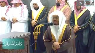 ليلة للتاريخ لم ولن تُنسى للشيخ د.ياسر الدوسري تناثر فيه ابداعاً ليلة 14 | رمضان 1440هـ
