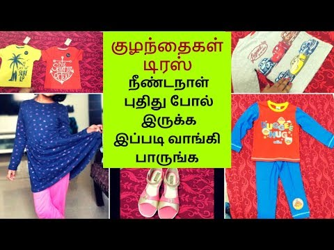 KIDS SHOPPING HAUL in Tamil - Tirupur Export Cotton and Max Shopping