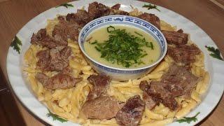Чеченские галушки, Жижиг-галнаш, Чеченское блюдо ГАЛУШКИ