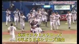 来シーズン、高橋由伸選手は監督としてやることに。そして現役引退へ・...