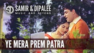 """ye mera prem patra"" by samir date"