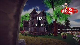 【カラオケ】us/milet
