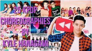 25 KPOP CHOREOGRAPHIES BY KYLE HANAGAMI