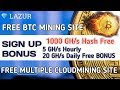 Powerhash.Ltd New Free Bitcoin Cloud Mining Site ll 1000 GH/S Free Daily 1000 Satoshi Lifetime Earn