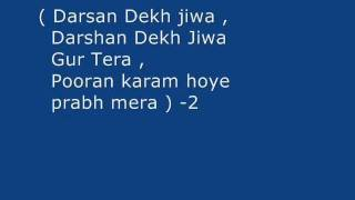 Sing-Along-Music , Darshan Dekh Jeewa Gur Tera -Gurbani shabad -Devotional song -K1