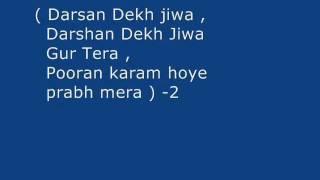 Sing-Along-Music , Darshan Dekh Jeewa Gur Tera -Gurbani shabad -Devotional song -K1